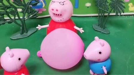 乔治有一个气球,他拿着去找佩奇炫耀,佩奇让猪爷爷给他买了一个大气球!