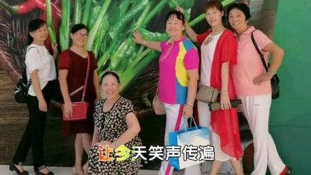 惠州江北念佛拍手操队:《快乐时光》,2020年孟秋8月广东惠州掠影。