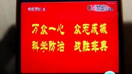 重庆太极集团为您报时 2003