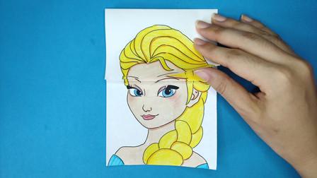 一张纸手绘冰雪女王艾莎换平民和公主发型,哪次好看?3次变化好有趣