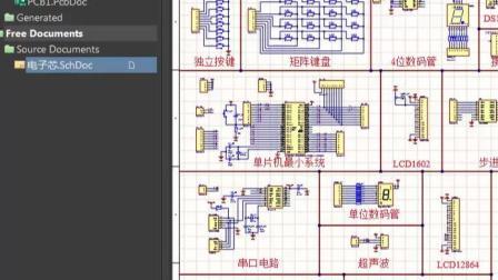 AltiumDesigner画图不求人4-双击设计文件无法启动AltiumDesigner