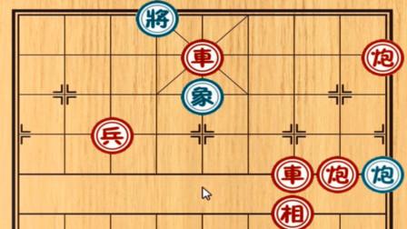 残局:火烧连营,一盘令高手闻风丧胆的江湖棋局,这个系列的都很难