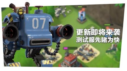 【海岛奇兵】8月更新 测试服视频先睹为快