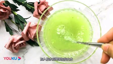 用饮料做泥〈菠萝的视频
