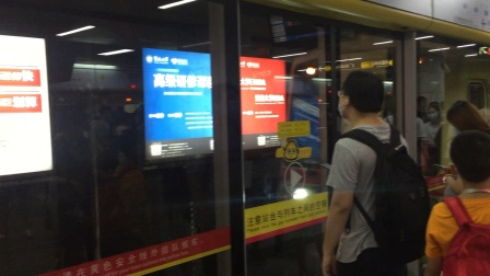广州地铁1号线安达西门子杨箕进站