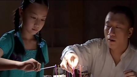 大姨子给刘华强报信,把警察行动的消息告诉他,又躲过一劫