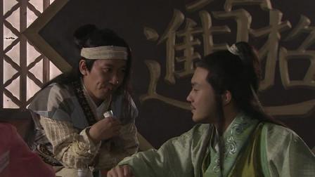 陆小凤传奇:带着薛冰来到绸缎庄,意外见到司空摘星,然而他被陆小凤识破