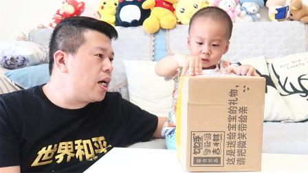 2岁小孩爱玩手机怎么办?买个神器这样玩,2个孩子半天不找手机