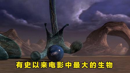 电影中出现过的最大的生物,早在1997年上映的《黑衣人》中播出了