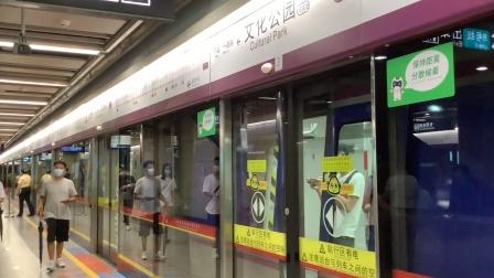 2020年8月19日,广州地铁6号线L3型列车06×063-064浔峰岗→香雪普通车,文化公园上行站台出站。