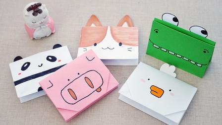 萌萌的折纸卡通零钱包,一张纸就能折好,还可以用来收纳贴纸哦
