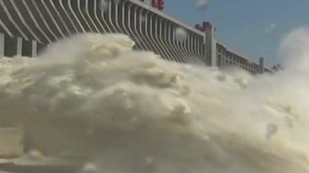 长江三峡:洪峰过境 加大下泄流量 共度晨光 20200820 高清