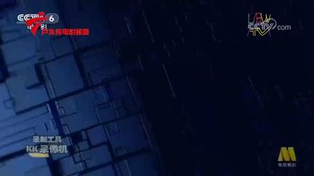 卢本伟电影频道ID合集