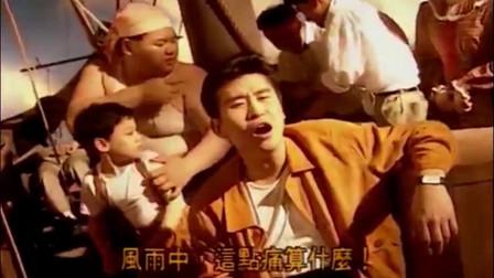 阴差阳错成为KTV必点歌曲,很多人都会唱