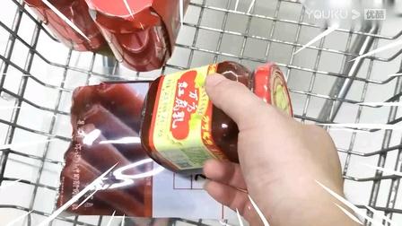 24小时只买红色食物(菠萝家视频)