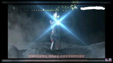 银河+艾克斯混剪   奥特曼系列