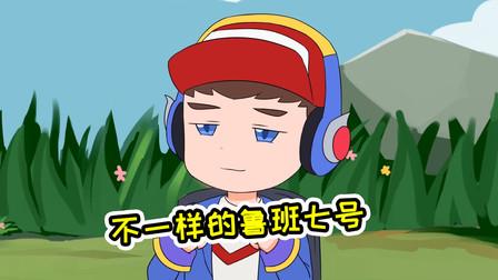 王者爆笑动画:鲁班七号峡谷地位直线上升,敢和铠爹同起同坐了