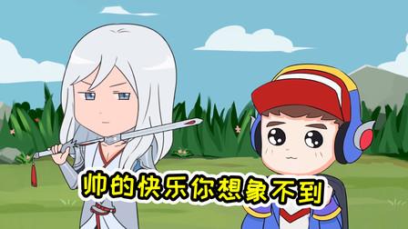 王者爆笑动画:鲁班问李白帅有什么用,李白的回答直击灵魂深处