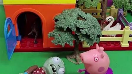 僵尸敢偷猪奶奶的小动物,看猪奶奶怎么教训他!