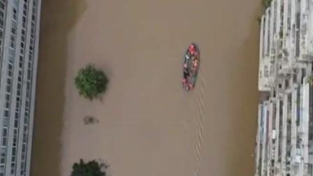 重庆:城区被淹 上千名被困民众转移 共度晨光 20200821 高清