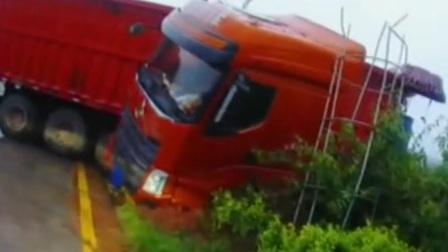 广西:雨天路滑 货车冲进绿化带 共度晨光 20200821 高清
