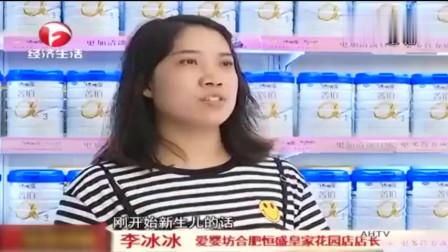 瑞哺恩伴成长:宝宝的奶粉应该怎么选?