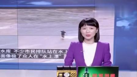 河南南阳:大爷水库边捞鱼 似御剑飞行