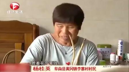 非遗助力脱贫攻坚(2):阜南柳编(上)