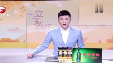 """法援扶贫故事:好媳妇的""""心愿""""(上)"""