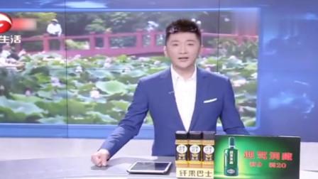 广州七蒂莲 入选吉尼斯世界纪录