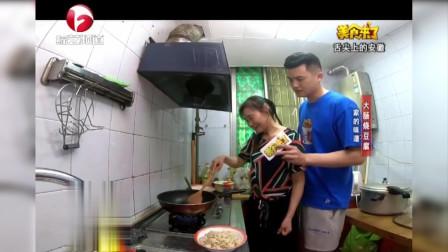《美食来了》:大肠烧豆腐!老家传统菜,地道有味寓意好