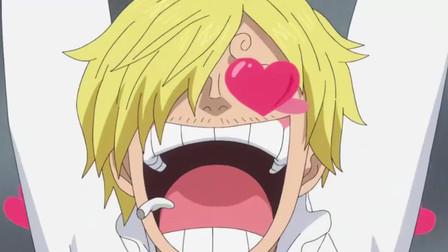 山治虽然被称为花花公子,可他唯一最爱的始终是娜美!