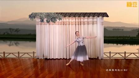 《最美爱河》原创编舞:午后骄阳