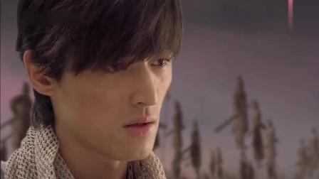 神话:易小川时隔两千年终进了皇陵,和玉漱重逢,这段哭了!