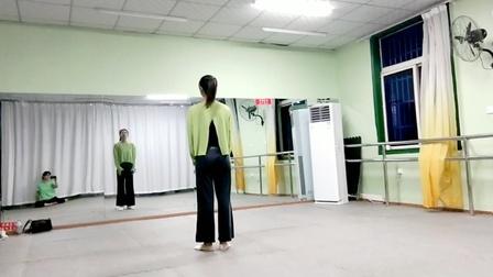 古典舞你知道不知道分解动作六,阜阳艺路舞蹈提供
