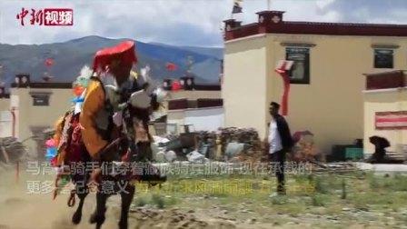 西藏望果节: 马背上唱响丰收歌谣