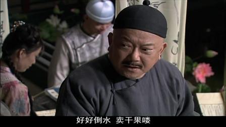 杜小月发现纪晓岚就是她心心念念的那个茶楼卖干果的