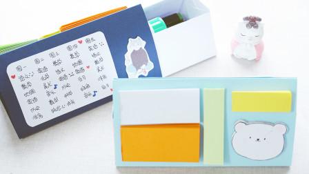 简单实用的桌面收纳笔盒,功能很强大,几张卡纸就能做一个