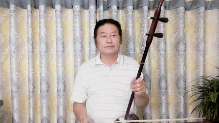 二胡独奏,篱笆墙的影子,谢胜德演奏,徐沛东作曲