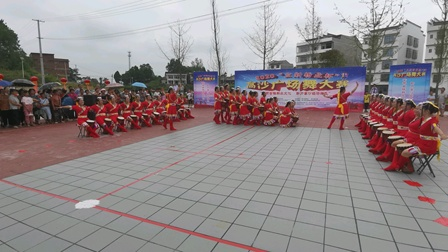立新物业广场舞比赛《手鼓舞》