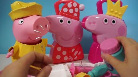 小猪佩奇的医生玩具,睡衣箱,公主箱,还有惊喜玩具出奇蛋 北美玩具
