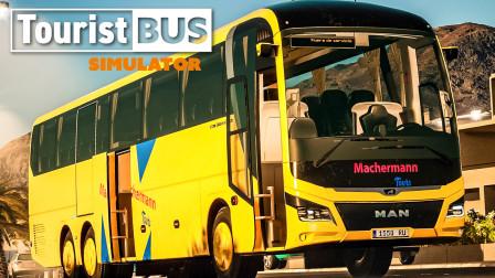 旅游巴士模拟:试玩新车 - MAN Lion's Coach 2017 | 2020/08/21直播录像