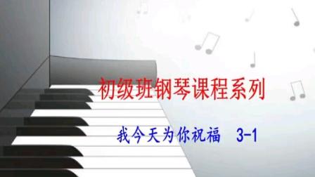 双手44拍基础和弦