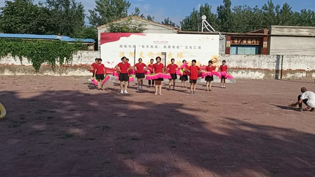 珠中阳阳舞蹈队……妈妈的吻