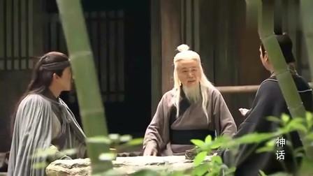 神话:老仙人请小川赵高喝茶,怎料茶水会自动续杯,真神奇!