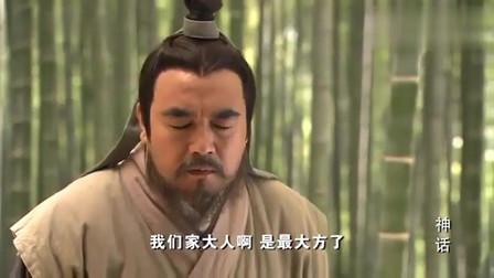神话:男子穿越到古代,碰上神秘车夫,却不知对方是秦始皇假扮