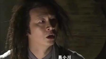 神话:吕素帮忙小川找番茄炒蛋,谁知意外找到高要,意外收获啊