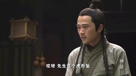 神话:小川千里迢迢找到地方,谁料人家让他等六十年再来,真气
