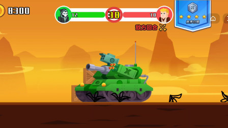 小小神箭手:恶魔发射炮弹,大战坦克,结果天降正义