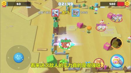 汤姆猫:不知道这个场景中四个粉色箱子是干什么的呀